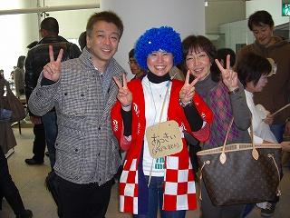 2010-01-24 006.jpg
