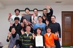 2010-01-27 099.jpg