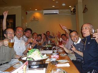 2010-08-09 015.jpg
