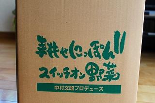 2010_04_25_1140.jpg