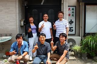2010_07_11_2992.jpg