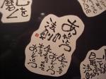 一人さん神社 015.jpg
