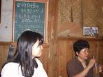 沖縄(22・5・24) 028.jpg