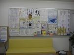 施術所訪問(原・松本) 024.jpg