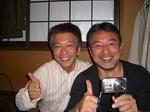 心屋仁之助さん 2009-10-16 001.jpg