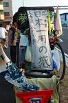 森源太ライブ 2010-09-19 108.jpg