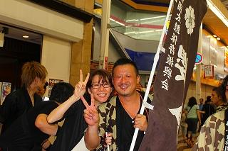 2010_07_18_3133.jpg