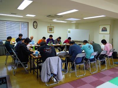 2011-01-12 006.jpg