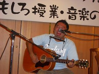 ワクワク面白授業 2009-12-20 024.jpg