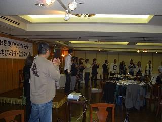 ワクワク面白授業 2009-12-20 052.jpg