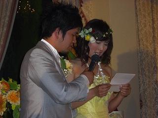 古賀校長結婚式 037.jpg