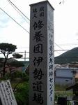 中村文昭 055.jpg