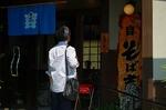 森源太ライブ 2010-09-19 039.jpg